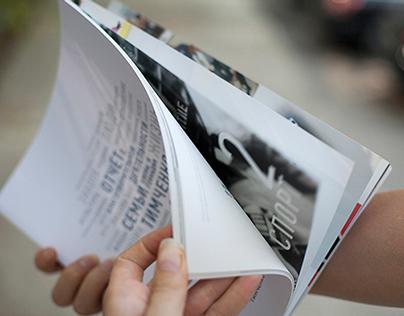 Annual report 2013 of Timchenko Foundation
