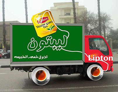 """lipton"" transportation advertising"