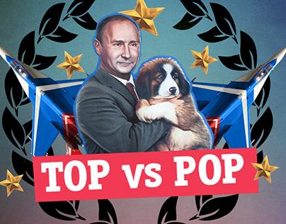 TOP vs POP
