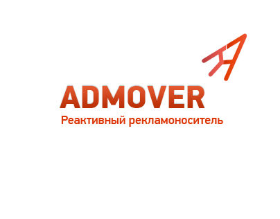 Admover, the internet ad agency