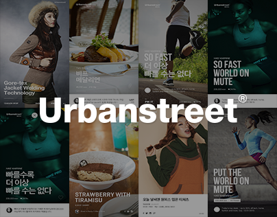 Urbanstreet_APP