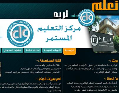 CLC Web Site Interface