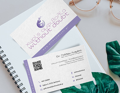 Business Card | Without Doubt