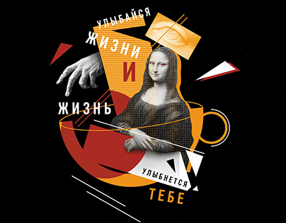 Coffe Cult posters