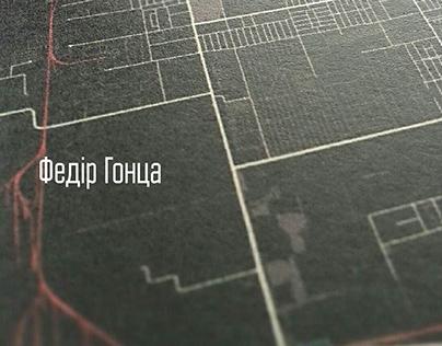 My maps showcase (2017-2018)
