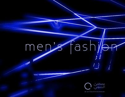 Men's Fashion Store | Interior