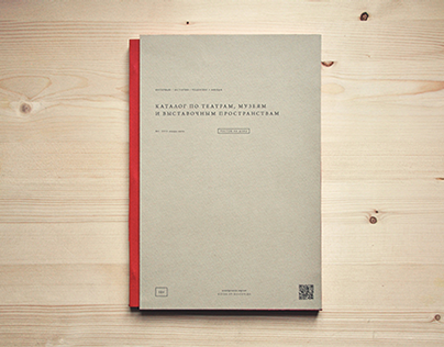 Catalog of museums, theaters and exhibition spaces