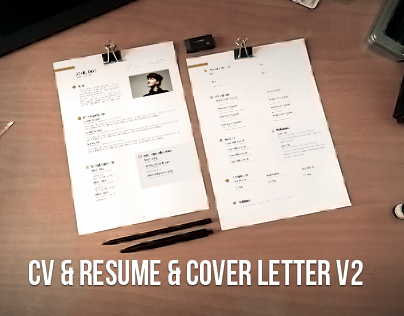CV, resume, cover letter set v2 (word, psd, ai)