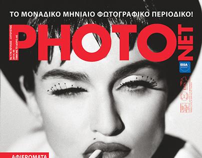 Photonet magazine cover # 178