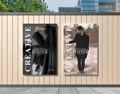 Concrete Wooden Exterior Poster Mockup Free