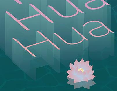 Hua Type Poster