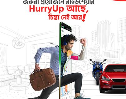 Ride sharing facebook promotional banner