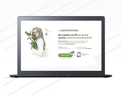 Разработка Landing Page для Doctor Kadirova