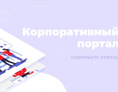 Corporate Portal | Corporate Website | Infaprim