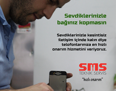 SMS Technical Service
