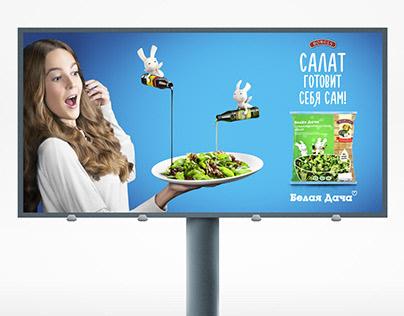 Design Outdoor Advertising
