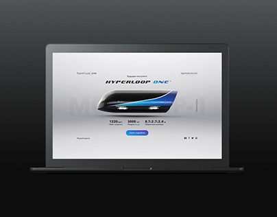 Banner — Hyperloop One