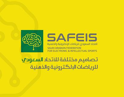 تصاميم للأتحاد السعودي للرياضات الإلكترونية والذهنية
