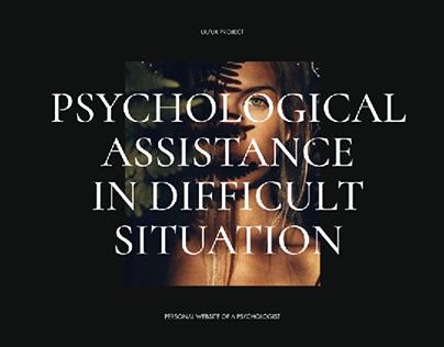 Psychologist | Personal website concept