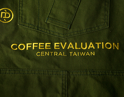 Project │中都咖啡總評鑑 Central Taiwan Coffee Evaluation