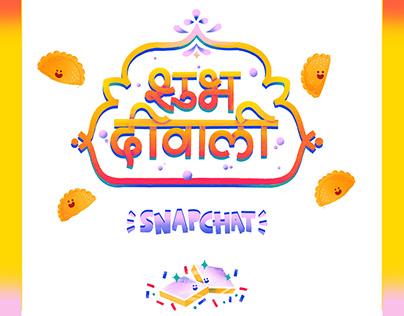 Diwali - Snapchat Stickers