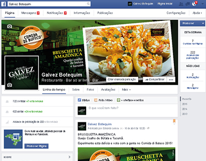 Facebook - Galvez Botequim
