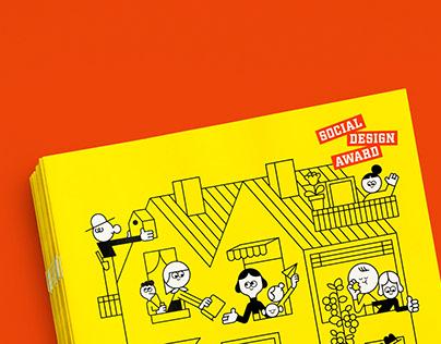 Spiegel Wissen Campaign & Editorial Design