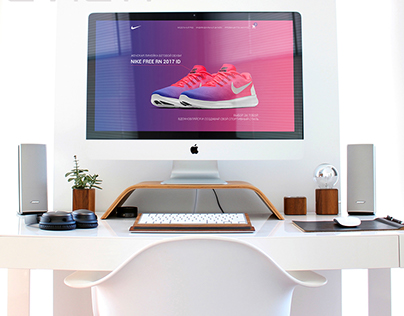 Nike cross concept landing page