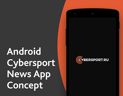 Android Cybersport New App Concept