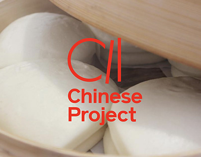 Chinese Project