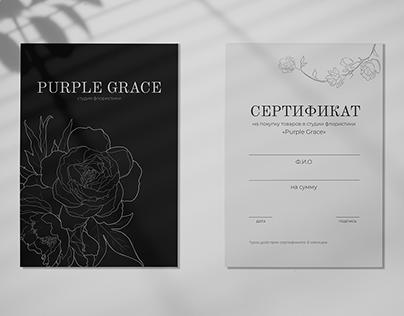 Подарочный сертификат для студии флористики
