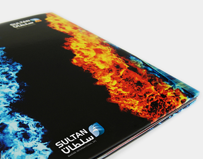 Sultan Branding, Brochures & Leaflets