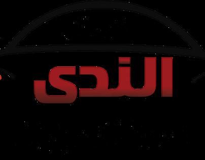 repaint logo from original
