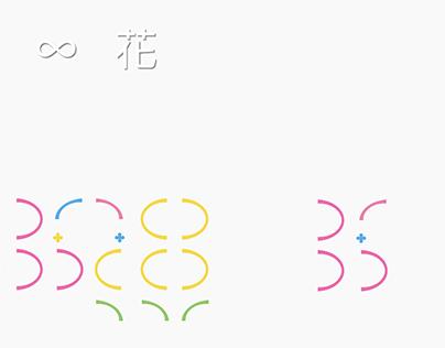 35 ∞ Flowers