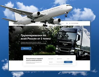 Foxline logistic company