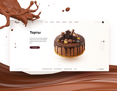 Confectionery and bakery website - AwwCake