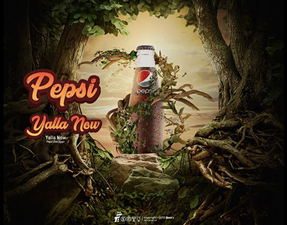 Pepsi Yalla Now