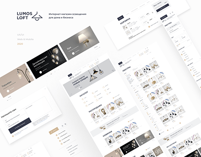 Lumos Loft. Designer lighting online store