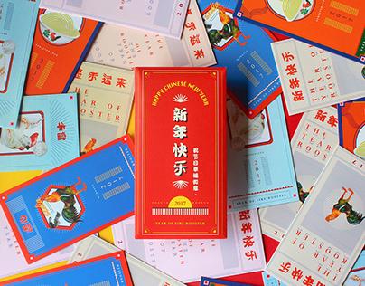 Ang Bao: Rooster Year 2017