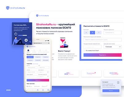StrahovkaRU • Insurance platform