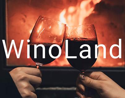 Дизайн сайта винной продукции