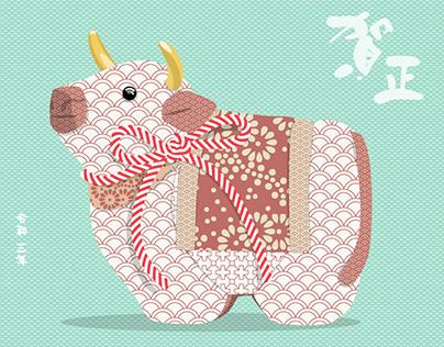 Happy New Year! 賀正!