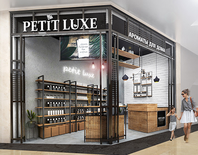 Petit Luxe, Afimall city