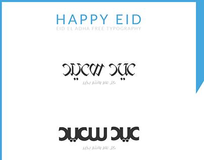 El Eid Typography Free Download
