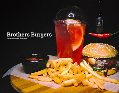 Brothers Burgers - delivery of tasty burgers