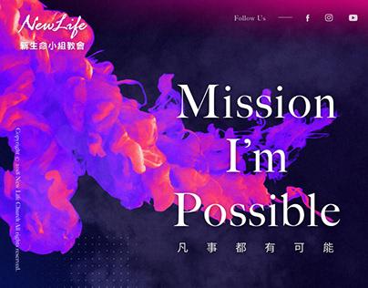New life 新生命小組教會 ─ 官方網站