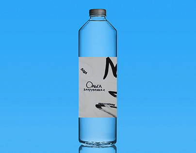 Design for mineral water