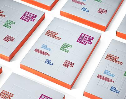 2020 UABB 深双前海分展 - 叠加城市 - 展后画册