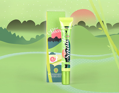 Beauty plus - Just Snail Bamboo - Packaging