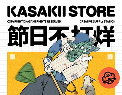 KASAKII's Holiday Greeting Card Series of 2020